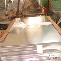 高耐腐蝕性能 5056-O態鋁板