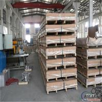 上海 3003铝卷板 材质证明