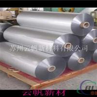 铝塑编织膜卷材,铝箔复合膜卷材