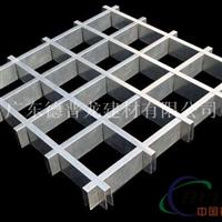 供应铝格栅吊顶丨U型铝方通厂家直销