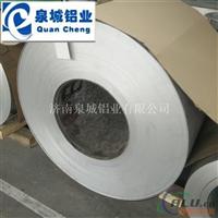 专业幕墙铝板建筑装饰专用铝板