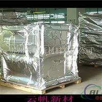 发卖铝箔四方袋 机械装备运输防潮袋