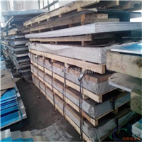 环保标准 3004铝板价格