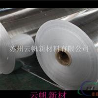 机械真空铝塑膜,铝塑编织布膜