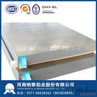 明泰铝业工业散热器用2A11铝板