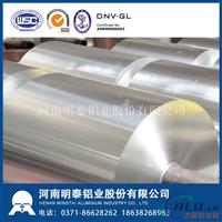 明泰供應高品質8011食品包裝鋁箔