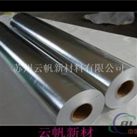 机械铝塑袋  铝箔真空立体袋  镀铝膜编织袋