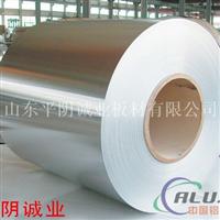 防锈铝皮生产厂家,防锈铝卷价格多少