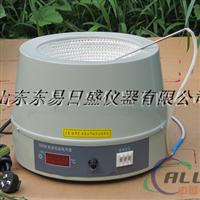 250ML數顯控溫電熱套,加熱套98-I-C