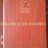 3D仿木纹铝板手感4D仿木纹铝单板