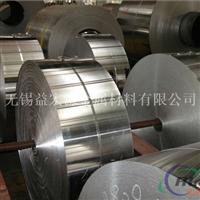 广东保温铝带(超薄铝带)价格规格表
