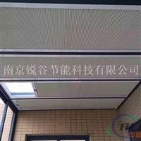 电动天棚帘中空玻璃(单开)