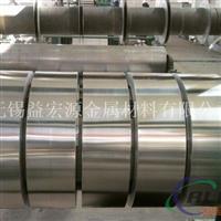 舟山保温铝带(超薄铝带)价格规格表