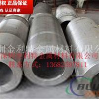 国标2024铝合金管,6061厚壁铝管厂家