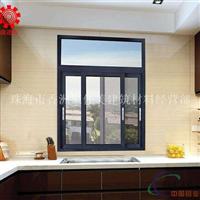 隔热GL80铝合金推拉窗型材