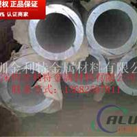 6061超大铝管,厚壁铝管现货直销