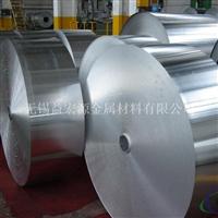 深圳保温铝带(超薄铝带)价格规格表