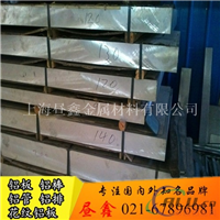 ENAW-2007厚铝板 2007铝棒规格