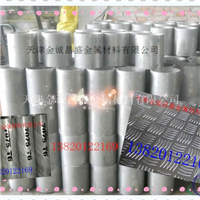 6061铝管 挤压铝管
