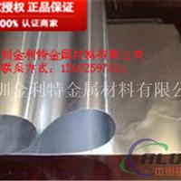 东莞铝带厂家,5052铝带价格