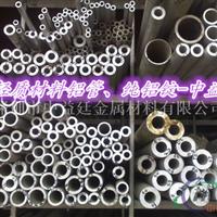 热销4011薄壁铝管 化学成分