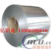 0.7mm铝卷的用途 铝卷的价格