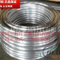 空调专用铝管,6061盘圆铝管