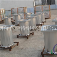 专业铝合金腔体焊接铝腔体焊接