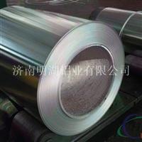 化工行业专用防腐铝卷、保温铝卷
