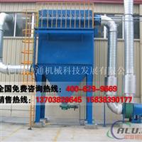 鸿通直销专业除尘设备DMC型除尘设备