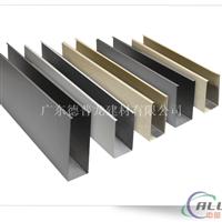 广州铝型材方通吊顶 木纹铝方通吊顶厂家