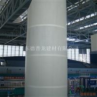 圆柱铝单板 2.0厚铝板 圆柱氟碳铝单板