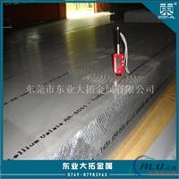 進口2024鋁板 深圳2024鋁板廠家