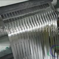 台州保温铝带(超薄铝带)价格规格表