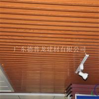铝方通装饰材料,铝方通厂家在线直销