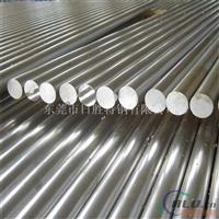 具有耐蚀性好4A01铝型材 4A13铝硅合金批发