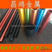 供应6063磨砂氧化铝管硬质氧化彩色阳极氧化