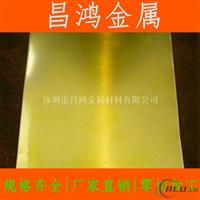 供应H62黄铜板 黄铜大板 规格齐全 大量现货