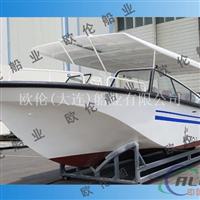 9.8米旅游观光快艇铝合金观光艇系列