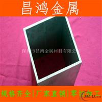 供应优质6063铝方管 6061矩形铝管铝方管