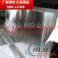 2A12航空铝板,抗腐蚀能力强