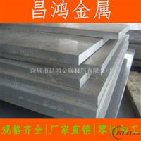 定制批发6061铝型材 合金门窗合金金属铝板