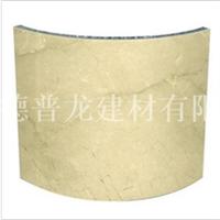 出售弧形石材蜂窝板