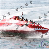 7米喷射快艇喷射艇铝合金快艇