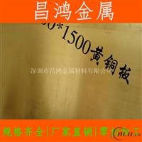 金田专业生产HPB59-1黄铜板  雕刻铜板