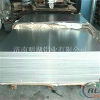 3003铝合金板的微量元素占比是多少?