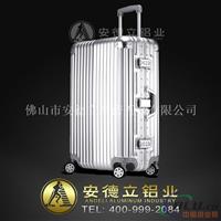 全铝拉杆箱专项使用铝板 氧化铝板