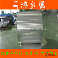 直销1060纯铝卷带 0.2 0.3 0.4 0.5 0.6mm