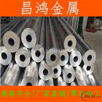 6063精密无缝 铝合金铝管折弯氧化模具定制