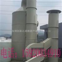 废气处理设备,废气塔